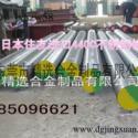 进口高韧性不锈钢板440C不锈钢价格图片