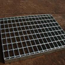 供应上海不锈钢钢格板/上海钢格板/上海不锈钢钢格板/钢格板批发