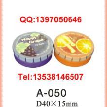 供应多功能铁盒马口铁罐茶叶罐咖啡罐
