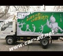 供应全国车体广告公司
