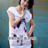 韩版女式T恤