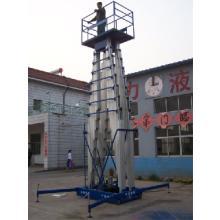 江苏导轨液压升降机价格 规格 尺寸批发