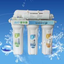 内江净水器四川内江净水器代理净水器厂家电话净水器加盟