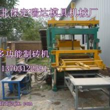 供应全自动制砖机小型水泥制砖机多功能免托板制砖机吗水泥制砖机批发