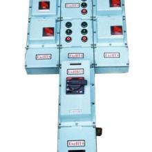 BXQ51系列防爆动力配电箱 防爆磁力起动配电箱 防爆照明配电箱批发