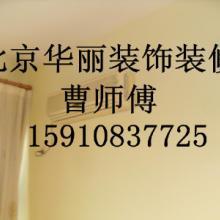北京专业刷漆喷漆墙面粉刷北京专业刷漆喷漆公司 北京专业粉刷批发