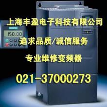 供应上海变频器维修—首选上海丰盈电子上海变频器维修首选上海丰盈电子图片