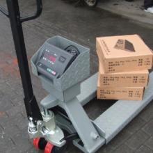 供应2吨液压托板车秤2吨手推式电子秤图片