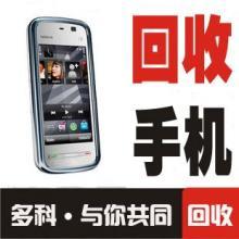 供应回收HTCx315e/g21手机批发