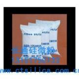 供应2500-6000目超细硅微粉石英粉