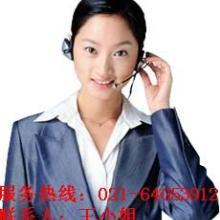 上海志高空调维修【官方指定公司直修】不制冷上海志高空调维修图片