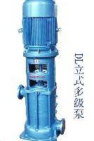 供应山东济南DL生活消防给水专用泵