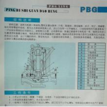 供应屏蔽泵结构原理图
