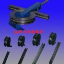 供应手动弯管机,电动弯管机,宝锐机械,液压自动弯管机批发