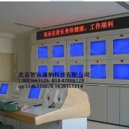 辽宁电视墙拼接墙数字监控电视墙图片
