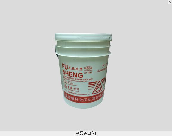 供应复盛空压机冷却液、宁波复盛空压机冷却液、温州复盛空压机冷却液