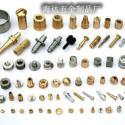 铝车床件/耳机插头/雨伞头/金属图片