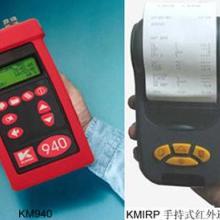 供应KM940手持式多组分烟道气体分析,KANE批发