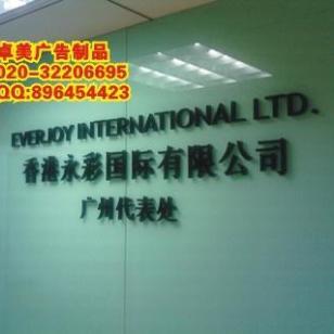 广州形象墙制作广州前台背景制作图片