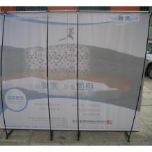 广州卓美L型展架制作专业技术欢迎订购手机13719016030