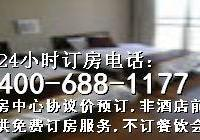 北京春禾园宾馆欢迎您北京朝阳公园