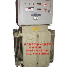 东莞调压器,东莞调压器生产厂家,东莞调压器厂家价格、调压器价格批发