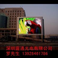 安徽LED显示屏制作,安徽LED显示屏安装,安徽价格最便宜的厂家