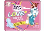 茶花女暖暖母爱系列22片全程护理装图片