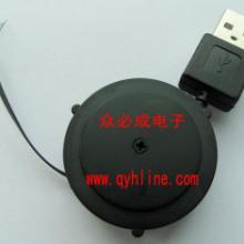 专业生产鼠标USB伸缩线
