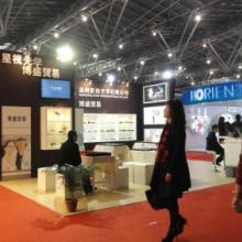 供应 2017北京眼镜展展览搭建
