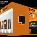 供应2012年上海五金展