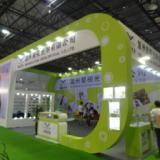 供应2012年温州国际眼镜展