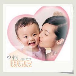 上海巾帼好娘家_给上海巾帼好娘家专业催乳开奶中心的上海有没