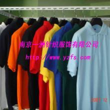 供应定做上海广告衫翻领T恤衫广告衫