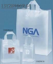 供應塑料袋供应