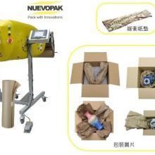 供应PadPaper纸垫系统