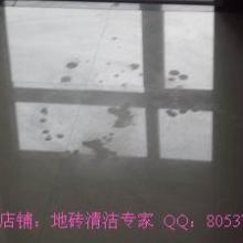 不要让酸性清洁剂腐蚀您的瓷砖