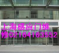 供应上海专业维修安装玻璃门更换地弹簧批发
