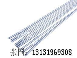 供应铝焊丝5A06铝焊丝铝镁焊丝