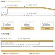 CCP测试针图片