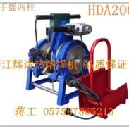 200PE管对焊机最新报价图片
