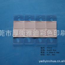 供应挂钩  J型PVC挂钩 透明PVC挂钩  强粘PVC挂钩