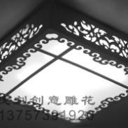 J45压克力雕花灯罩/PVC雕花板/吊灯图片