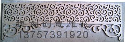 供应1F雕花板/镂空板/背景墙隔断角花