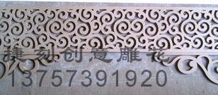 1F雕花板/镂空板/背景墙隔断角花图片