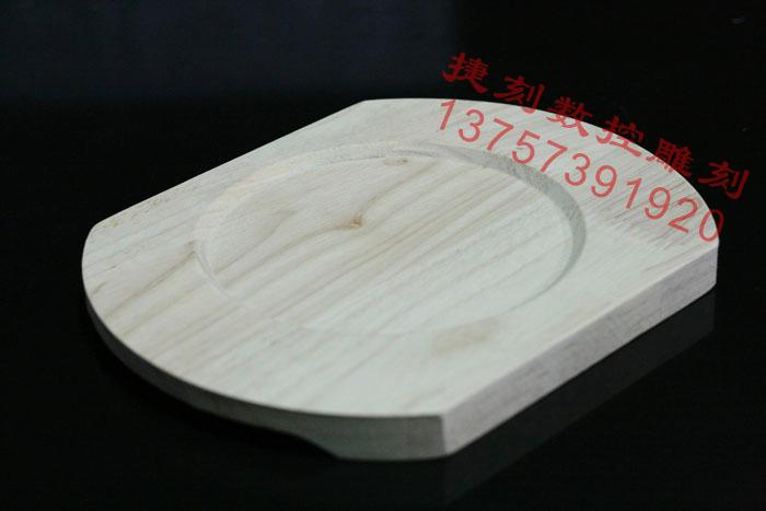 供应J9B韩式烤盘/铁板烧盘/牛排盘雕刻