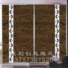 供应J40雕花板/镂空板/移门腰线/烤漆