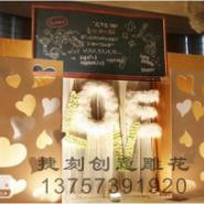 J52婚庆雕花/婚庆道具/雕花镂板图片