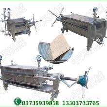 供应板式过滤机(纸板)板式过滤机纸板