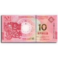 澳门大西洋银行2012年发行生肖龙钞图片